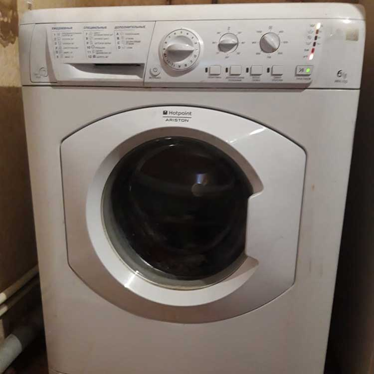 Hotpoint-Ariston ARXL 100 ремонт