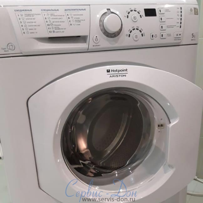 Hotpoint-Ariston ARSF 100 ремонт