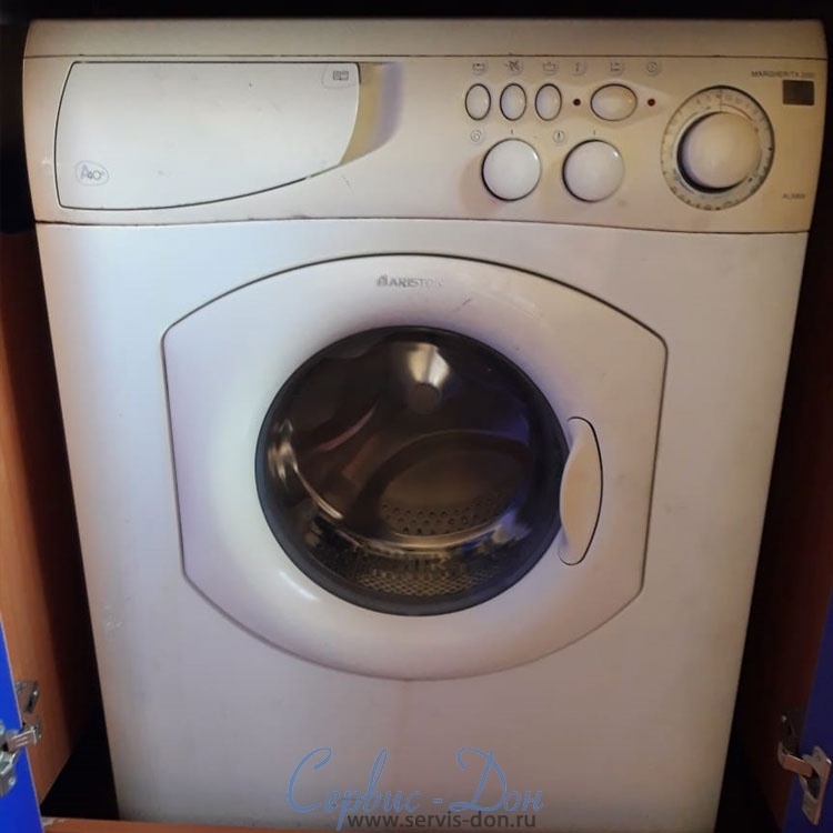 фото Hotpoint-Ariston Ariston ALS88X
