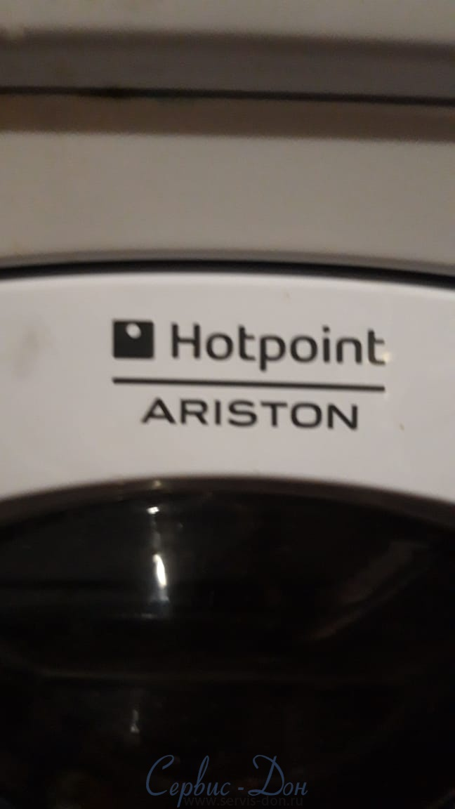 Ремонт Hotpoint-Ariston ARXL 100 ремонт