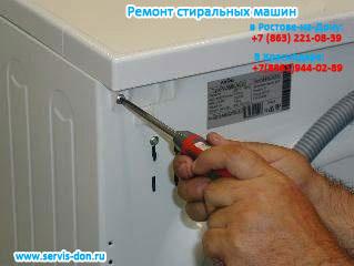 Ремонт своими руками стиральной машины с верхней загрузкой